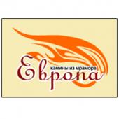 Серия ЕВРОПА