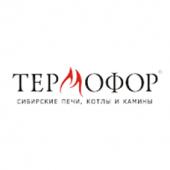 Котлы отопительные ТЕРМОФОР